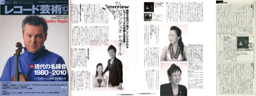 "The RECORD GEIJUTSU October 2010 ( about ""SYMPHONIE"" and Disc review)"